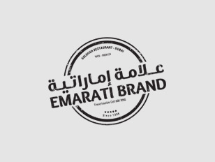 Emarati Brand